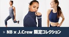 NB j.crew