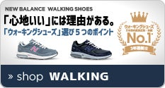 WALKINGNO1