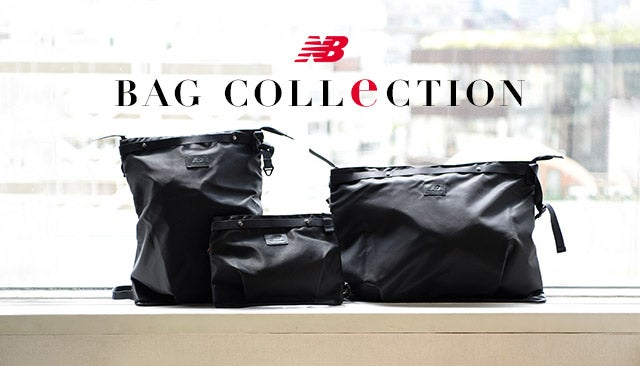 bagcollection