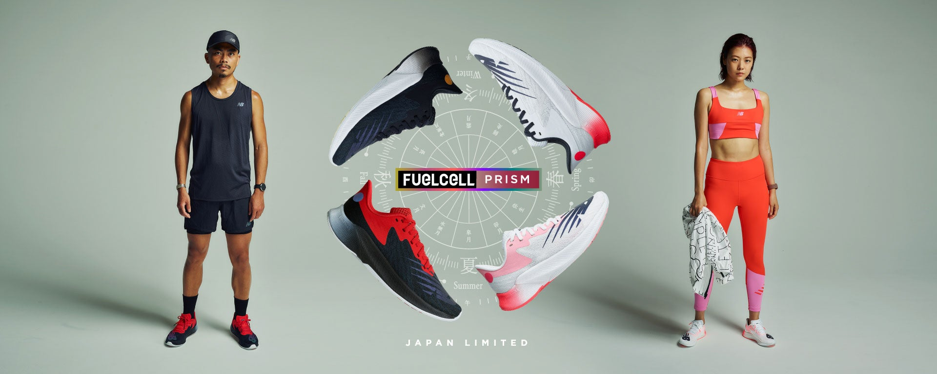 FuelCell JAPAN LIMITED