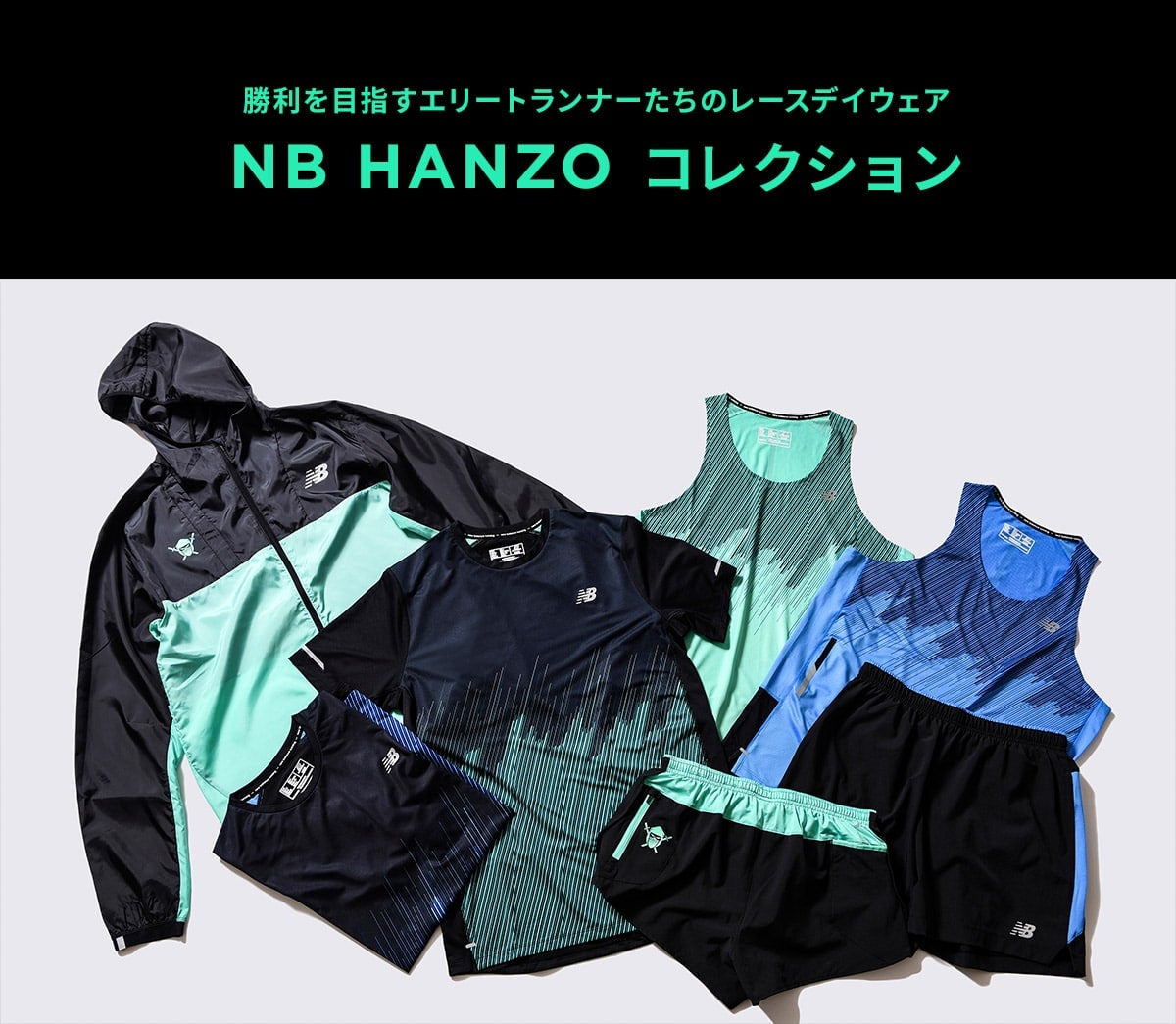 HANZO APPAREL