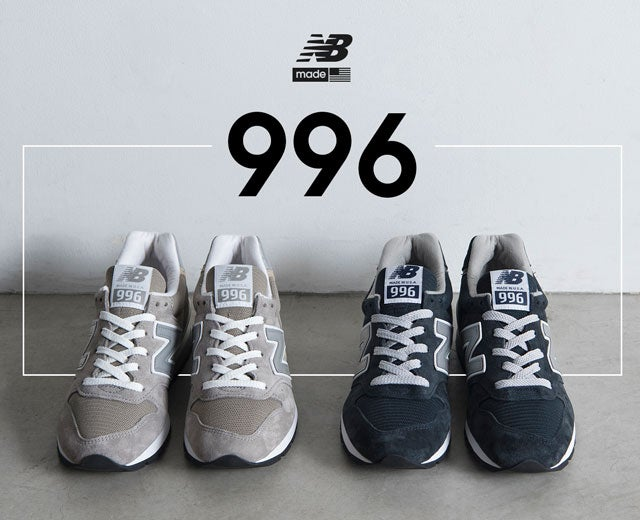 NB公式】Made in USA 996