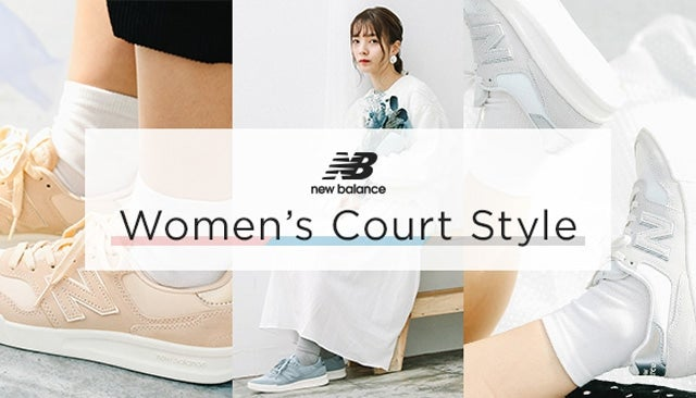 WOMENS COURT STYLE