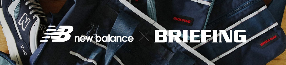 New Balance × FRIEFING