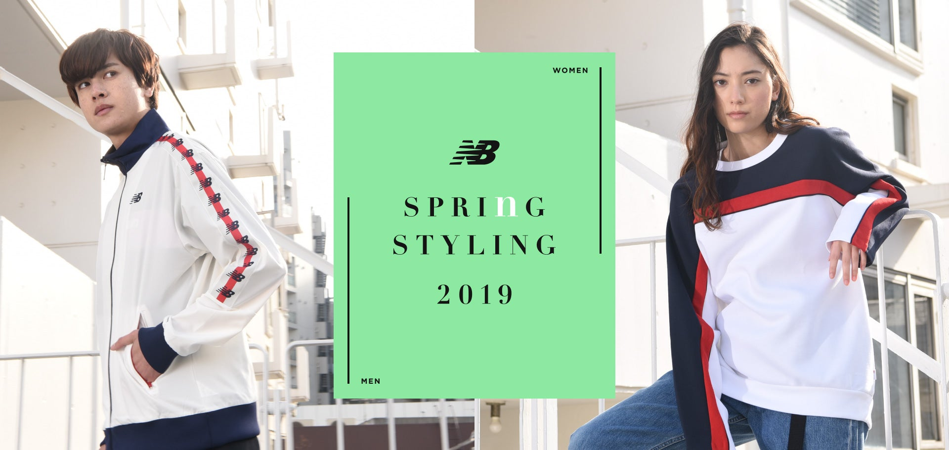 NB Spring Styling 2019