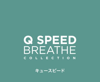 Q speed Breathe Collection キュースピード