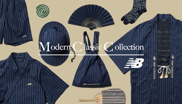 Modern Classic Collection