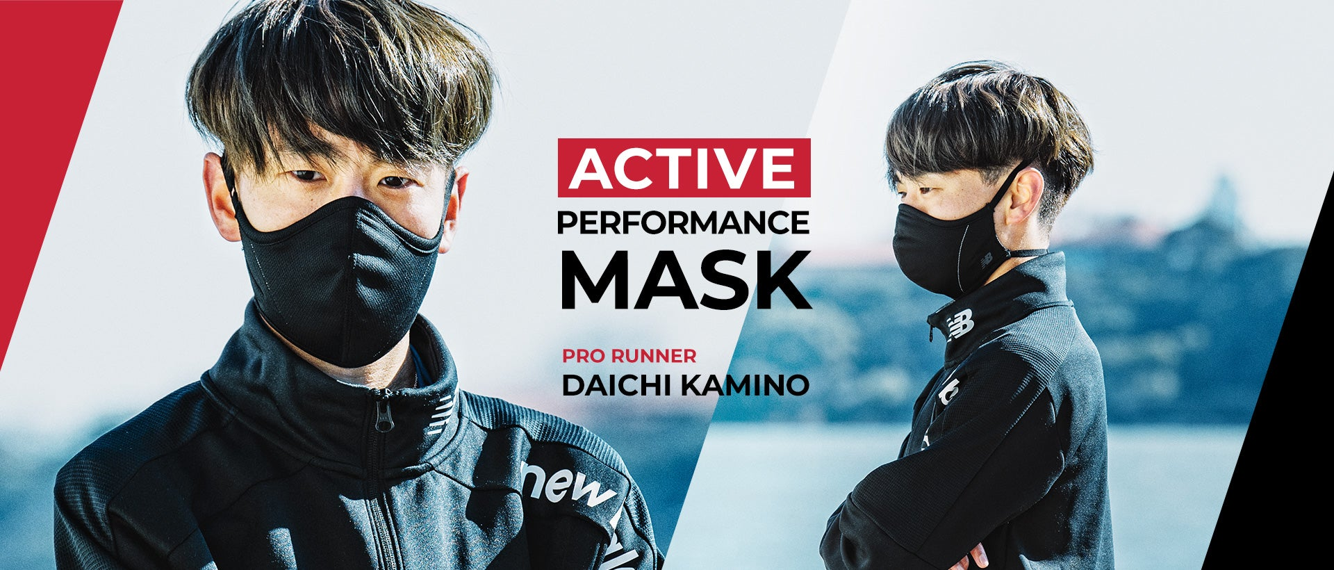 Active Performance Mask. Pro Runner DAICHI KAMINO