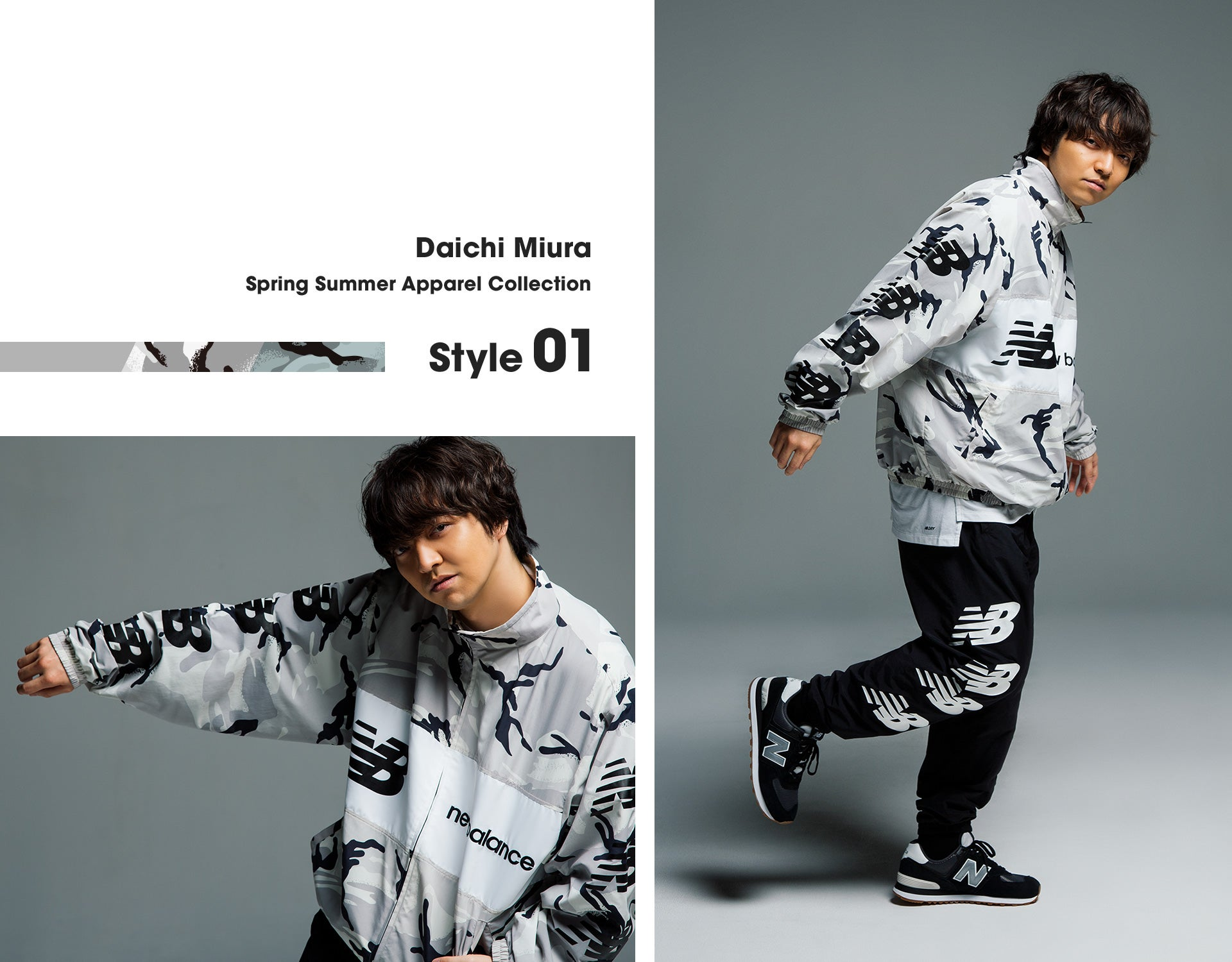 Daichi Miura. Spring Summer Apparel Collection Style01