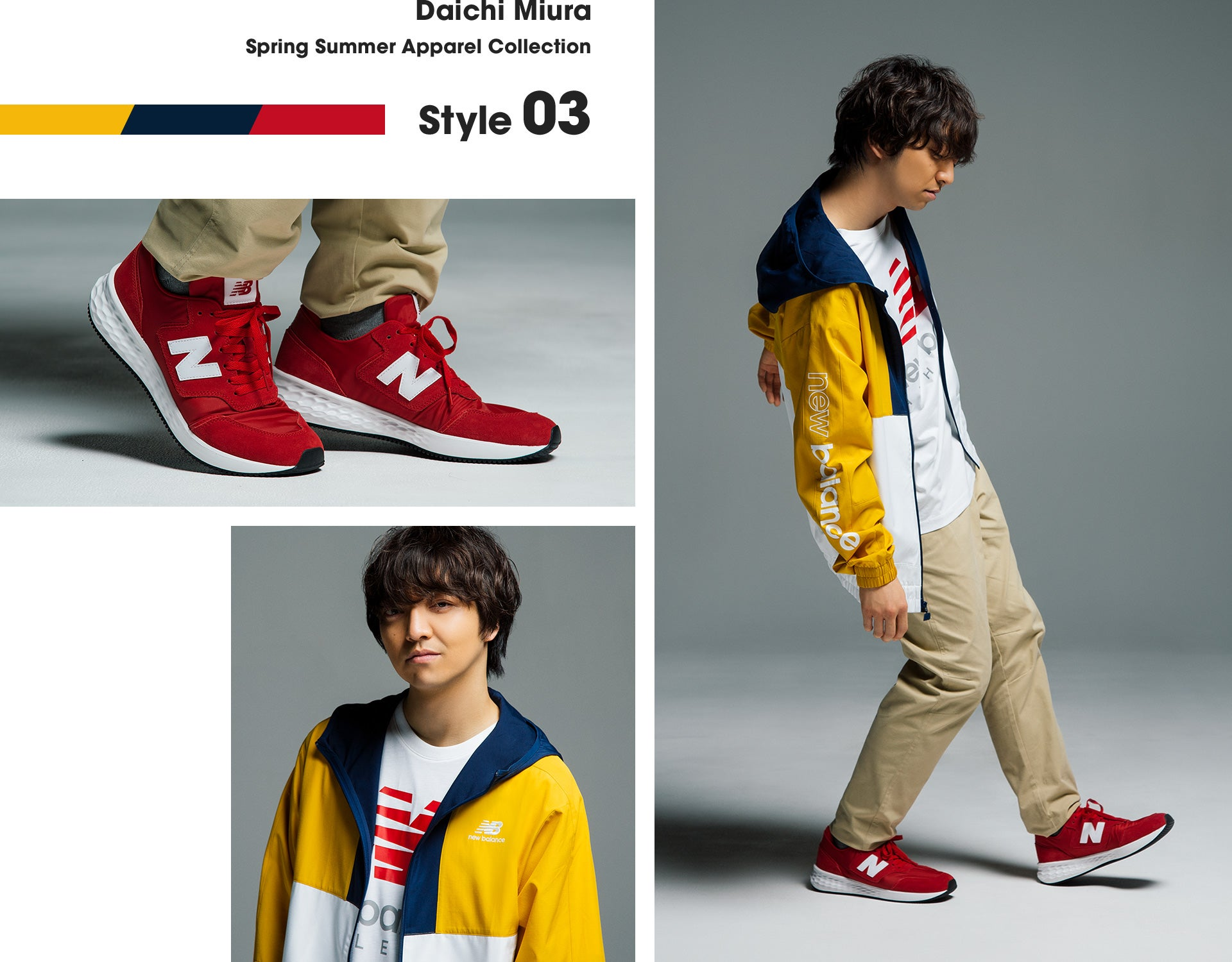 Daichi Miura. Spring Summer Apparel Collection Style03