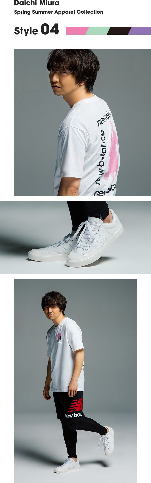 Daichi Miura. Spring Summer Apparel Collection Style04