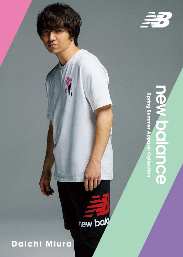 New Balance Spring Summer Apparel Collection