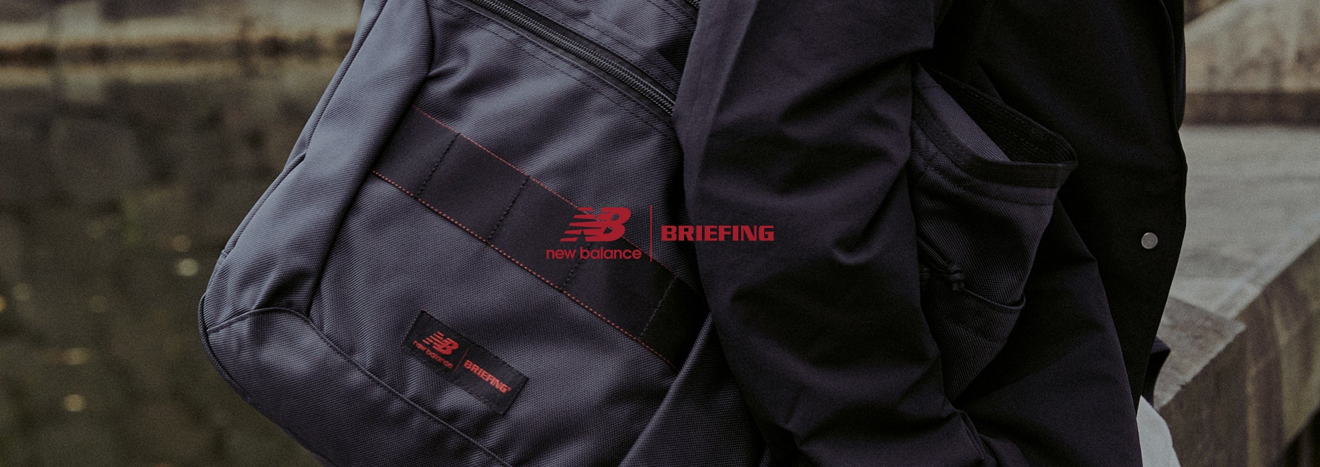 New Balance. BRIEFING
