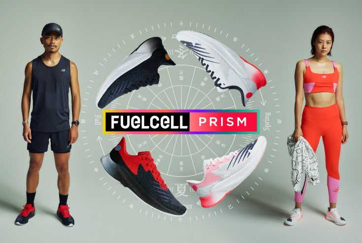 FuelCell PRISM 限定カラーJAPAN LIMITED 登場