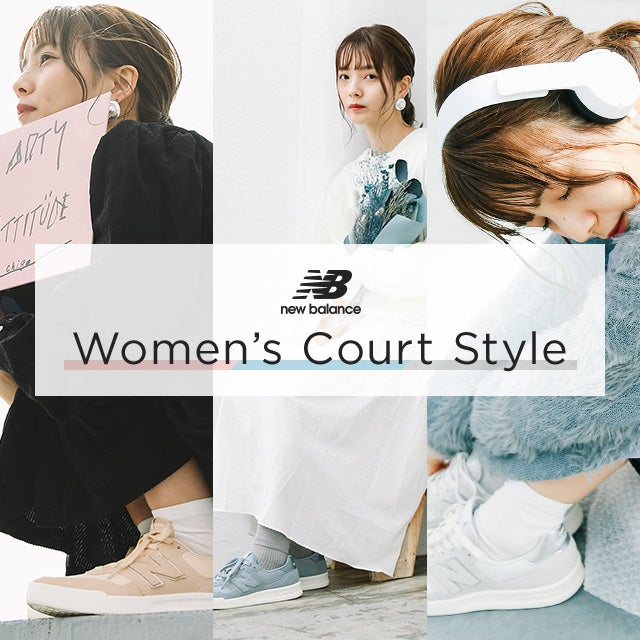 new balance wrt300 court