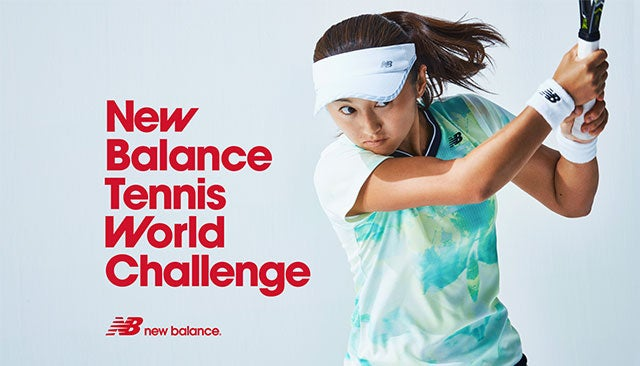 New Balance Tennis World Challenge