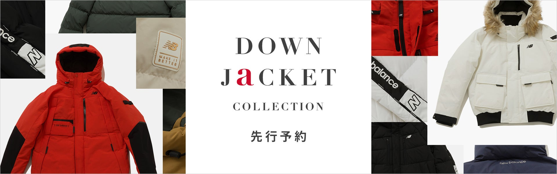 DOWN JACKET COLLECTION 先行予約